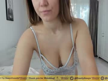 [28-08-20] anayscaandy chaturbate private sex show