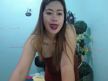 [08-03-21] emily_hole69 record public show from Chaturbate.com