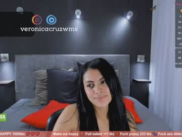 [03-07-20] veronica_cruz record show with toys from Chaturbate