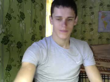 [02-04-20] alexandrstrongs public webcam video