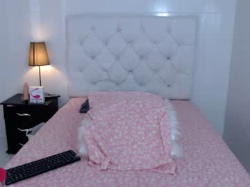 [23-08-20] sexy_girl_rose record private show from Chaturbate
