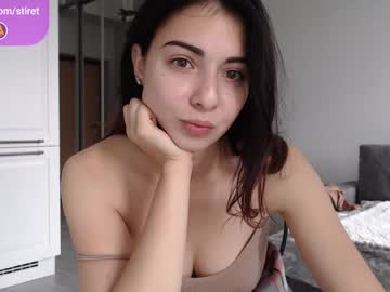 [15-09-20] stiret show with toys from Chaturbate.com