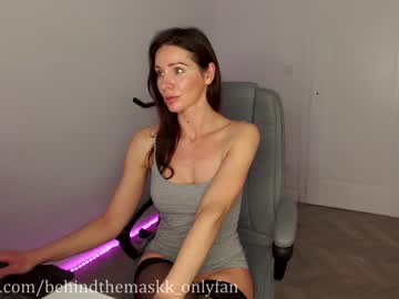 [22-03-21] missflowersbloom record show with cum from Chaturbate