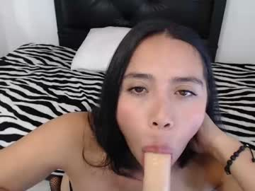 [07-01-20] gisele_lovers record public show from Chaturbate