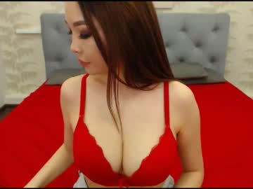 [25-04-20] aihanamei private from Chaturbate.com