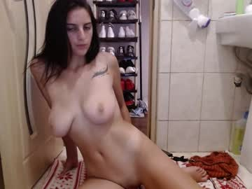[11-07-20] ivy_arianna private webcam from Chaturbate.com