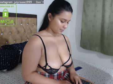 [26-01-20] julyrosse record private XXX show