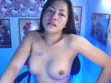 [26-04-20] urtopcock_kimmybitch69 private show video
