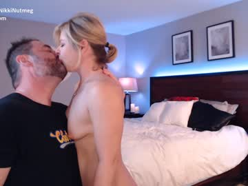 [20-03-20] nikkinace private webcam from Chaturbate.com
