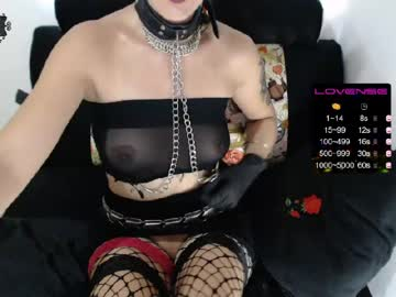 [03-07-20] fetishxangel video with toys