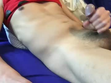 [11-09-21] jerkoffincali video from Chaturbate