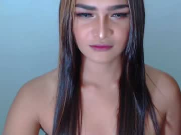 [23-01-20] naughtygirl_afina record private show video from Chaturbate