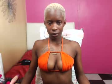 [23-01-21] saskialee video with dildo from Chaturbate