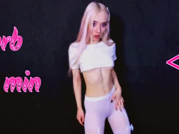 [26-04-21] say_me___yep show with toys from Chaturbate