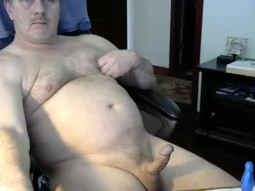 [08-04-20] lootzafun video with dildo from Chaturbate