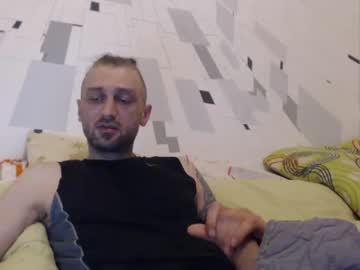 [24-05-20] no_metter webcam