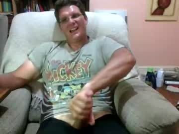 [12-06-21] ilovelookingatbigass record video with toys from Chaturbate.com