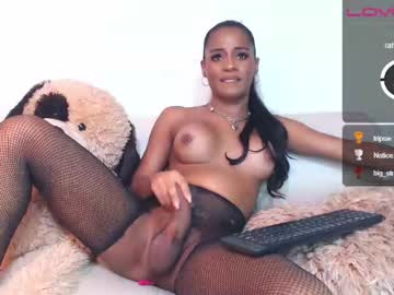 [31-03-21] gisellafox chaturbate private show