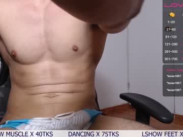 [18-07-20] ivanhot279 record blowjob video from Chaturbate