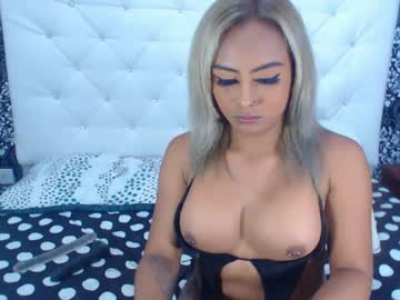 [17-11-20] keylandsexyhot record public show from Chaturbate