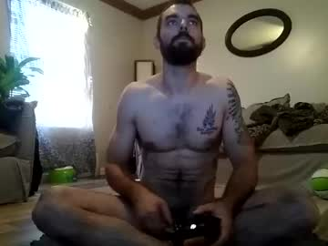 [05-12-20] idolizeme89 private show video from Chaturbate.com