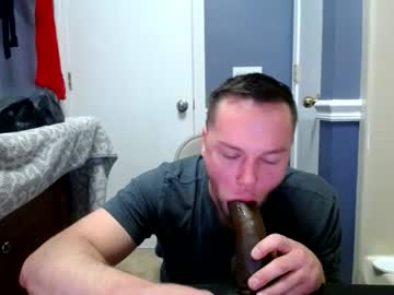 [15-01-20] 222camon222 record video with dildo from Chaturbate.com