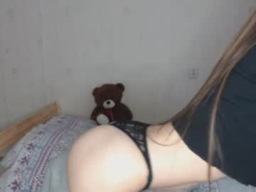 [12-02-20] white____chocolate record private show from Chaturbate