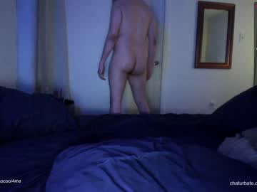 [27-05-21] socool4me private show from Chaturbate.com