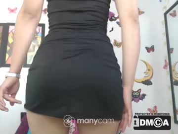 [02-01-20] abbi_moon chaturbate video with toys