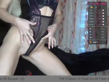 [02-12-20] marry_kiss record video from Chaturbate