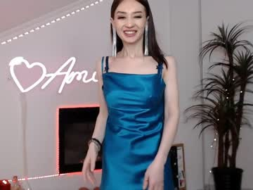 [26-04-21] aminawong record private XXX show from Chaturbate.com