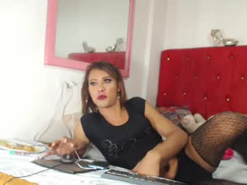 [22-09-21] diana_girlts record cam video from Chaturbate.com
