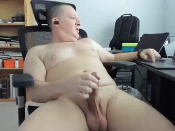 [15-01-20] cmoebius record video with toys from Chaturbate.com