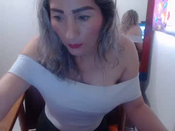 [28-05-20] shayrasex_ record show with cum
