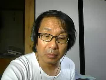 [04-07-20] jpn11 chaturbate video with toys