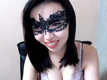 [22-11-20] naomiyong record cam show from Chaturbate