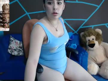 [23-05-20] yeka_20 record video with dildo