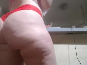 [14-09-20] fairymysterious chaturbate video with dildo