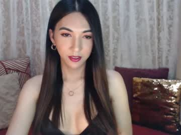 [21-04-21] xtschanel69x private sex show from Chaturbate
