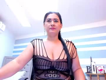[26-06-20] sensual_dana video with dildo from Chaturbate
