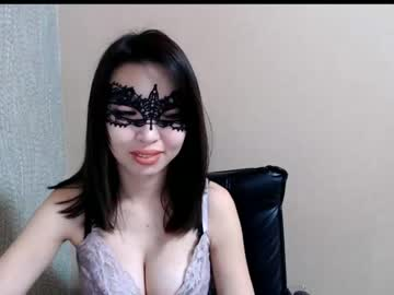 [08-12-20] naomiyong record private XXX video from Chaturbate