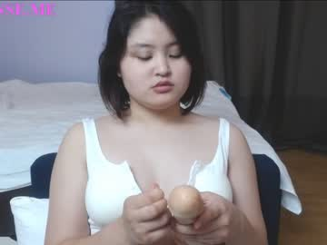 [17-05-20] asian_park private show from Chaturbate.com