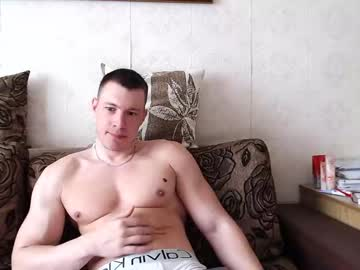 [28-05-20] hunki_oliver record video from Chaturbate.com