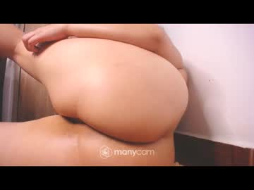 [14-01-21] together_sunami webcam video from Chaturbate.com