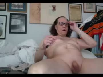 [24-04-21] curio696669f video with dildo from Chaturbate