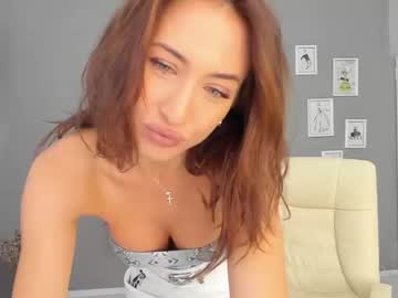 [17-08-20] cristinabella record private show
