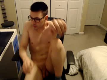 [12-08-20] jaybaated record private XXX show