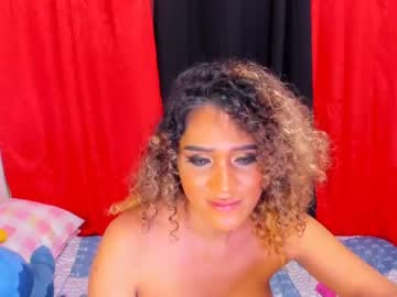 [04-09-21] cocolicious69 chaturbate video with toys