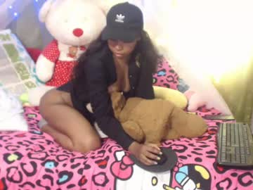 [26-06-20] hot_nia69 record private show