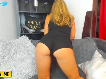 [24-08-20] missicute18 video with dildo